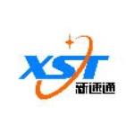 深圳市新速通科技有限公司