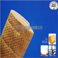 厂家直销优质岩棉板岩棉毡节能环保吸音降噪