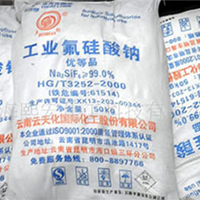 氟硅酸钠等化工原料