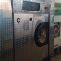 石家庄永芳洗涤设备销售中心