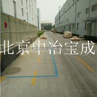 北京混凝土增强剂哪家好