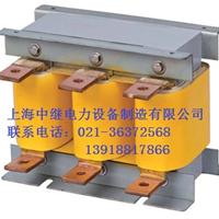 输入输出电抗器(进线出线电抗器)