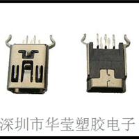 ��ӦMini USB 5Pĸ180��DIP���