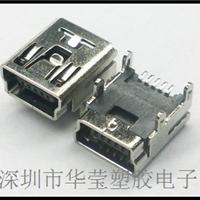 ��ӦMini USB 5PĸB��SMTʽ�Ľ�