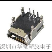 ��ӦMini USB 5PĸB��90���Ľ�