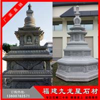 厂家批量生产寺庙古建筑石雕佛塔 风水宝塔