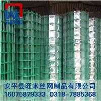养殖专用网 浸塑养殖网 燕尾柱铁丝网