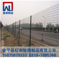 养殖铁丝围栏网 浸塑荷兰网价格 围栏网成批出售