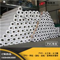 聚氯乙烯PVC防水卷材  厂家直销PVC防水材料