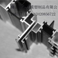 工业铝型材隔热配件厂家-佛山市西铁模塑