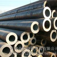Q420C无缝钢管-Q420C钢管常用规格有哪些
