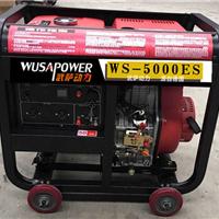 5KW柴油发电机噪音最小