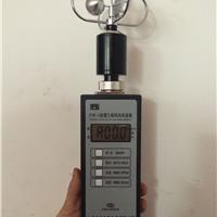 fyf-1便携式风向风速仪、手持式风向风速表