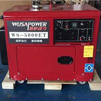 静音5千瓦全自动柴油发电机