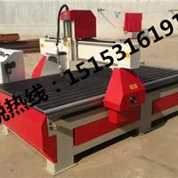 供应1325木工雕刻机气动换刀木工雕刻机价格