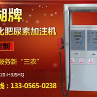 广东广州液体加肥设备什么牌子的最好