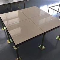 南宁防静电地板欧凯防静电装饰材料有限公司