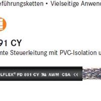 供应LAPP-KABEL动力电缆