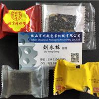 量身制造浙江绍兴玫瑰黑糖包装设备