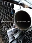 广东镀锌管厂家直供南粤镀锌管规格齐全