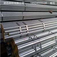 广东云浮镀锌管厂家直供镀锌水管