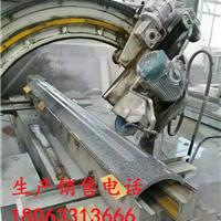 供应圆柱板   圆柱弧形板