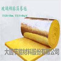 供应大优质玻璃棉毡 贴面玻璃棉卷毡