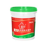 供应广州防水厂家雨停K11通用型防水浆料