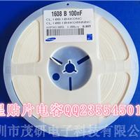 三星陶瓷电容 三星电子代理