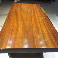 供应实木大板桌