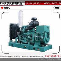沃尔沃80kw/80千瓦柴油发电机报价