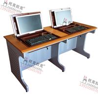 托克拉克多功能翻转电脑桌专业教室标配