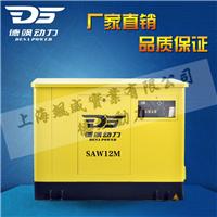 供应12kw静音单三相汽油发电机
