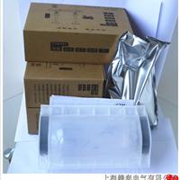 供应地埋电缆T接一体式灌胶防水盒GT-802