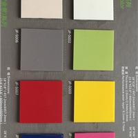 供应耐磨石塑地板纯色片材