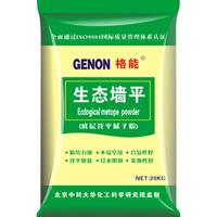 耐水腻子粉价格实惠大量供应内墙腻子粉批发