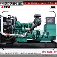 进口150kw沃尔沃发电机价格