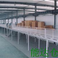南京阁楼钢平台阁楼货架哪个厂家好?