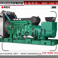 沃尔沃260kw/260千瓦柴油发电机报价