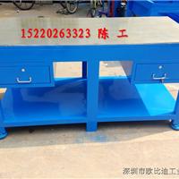 南沙钢板工作台|钢板模具台|钢板钳工装配台