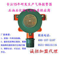 供应甲烷气体报警器 甲烷气体检测仪