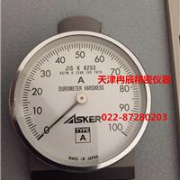 供应日本ASKER橡胶硬度计C型价格优势