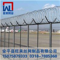 机场护栏网 刀片刺网护栏网 隔离栅