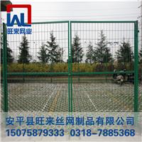 旺来体育场围栏网 围墙护栏 球场护栏网
