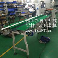 供应6米长铝型材包装机,单条铝材套袋机