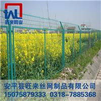 框架护栏网 隔离栅护栏 交通隔离栅