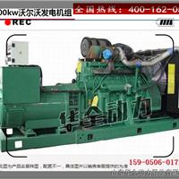 沃尔沃400kw/400千瓦柴油发电机报价