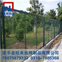 铁丝围栏网厂家 垂直绿化网 安装防护网
