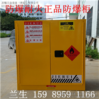 深圳防爆柜规格