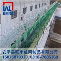 旺来监狱护栏网 围墙护栏厂家 养殖围栏网